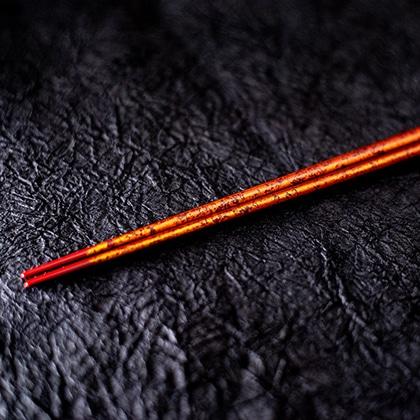 輪島うるし箸 WABISABI 紅琥珀