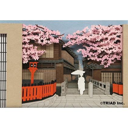 OMOSHIROI BLOCK|SCENERY|京の舞桜