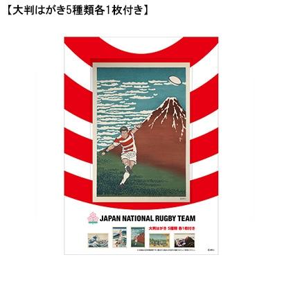 JAPAN NATIONAL RUGBY TEAM