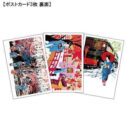 京はんなり オリジナル フレーム切手セット