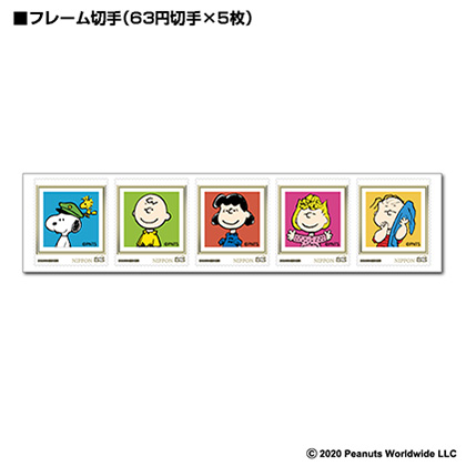 PEANUTS70周年記念 オリジナルフレーム切手セット