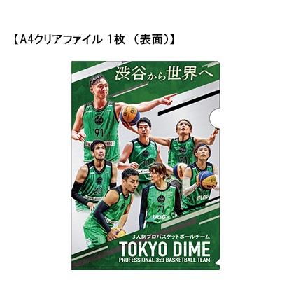 TOKYO DIME