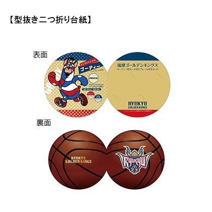 琉球ゴールデンキングス ゴーディー型カード付きフレーム切手セット