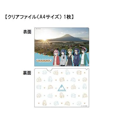 ゆるキャン△ Season2 静岡ver