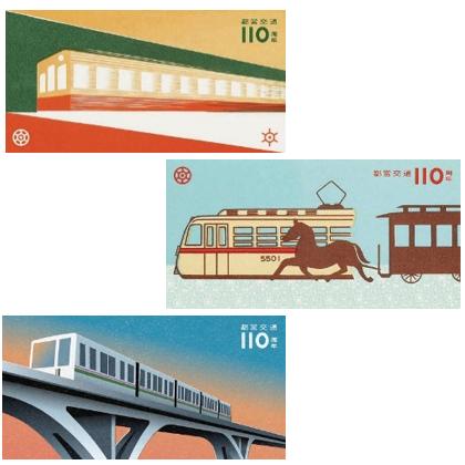 都営交通110周年
