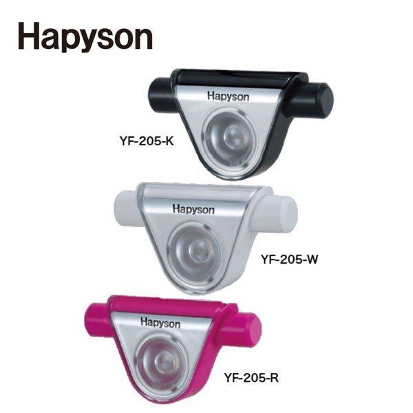ハピソン チェストライトミニ YF-205 R レッド 釣り ヘッドライト