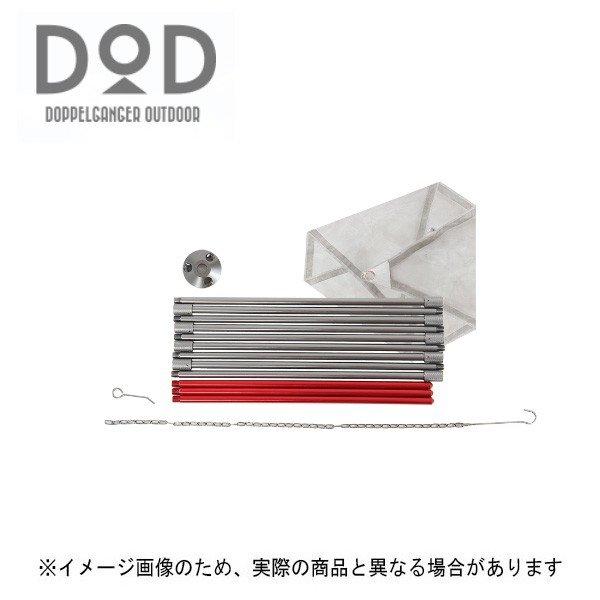 DOD ライダーズファイアクレードル FT1-477 焚き火台 軽量 アルミ製 焚き火 ドッペルギャンガー