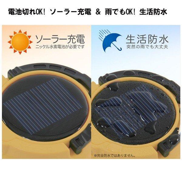 DOD LEDソーラーポップアップランタン TN L1-427-TN ライト ランタン LED ソーラー アウトドア 用品 キャンプ