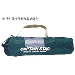 キャプテンスタッグ CSコンパクトチェアー ミニ M-3875 アウトドア チェアー コンパクト