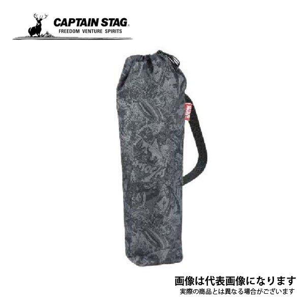 キャプテンスタッグ マーベル コンパクトチェア コミック/ブラック MA-1084 チェア イス アウトドア キャンプ 用品 道具
