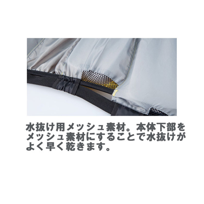 【AQA】KA-9020 LIFE JACKET(ライフジャケットIII) ブラック×ネイビー (大人向け)【シュノーケリング用】 ブラック×ネイビー L