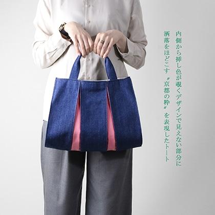 KOSHO ougi denim トートバッグ DS 薄紅色 (ピンク)