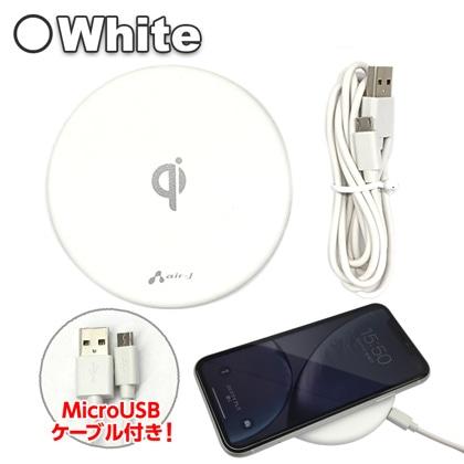 乗せるだけで急速充電ができるワイヤレス充電パッド ホワイト[AWJ-PD6 WH]