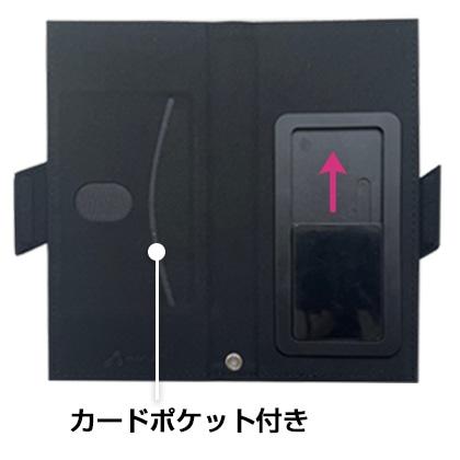 マルチタイプ手帳型スマートフォンケース[AC-LAM2 CB]