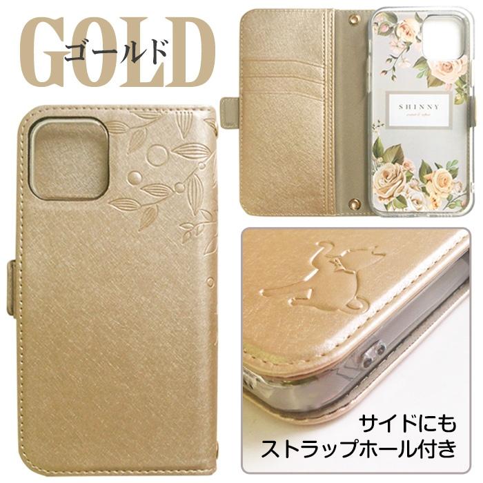 iPhone12/12 Pro兼用 シャイニーキャット手帳型ケース [AC-P20M-CAT SG]