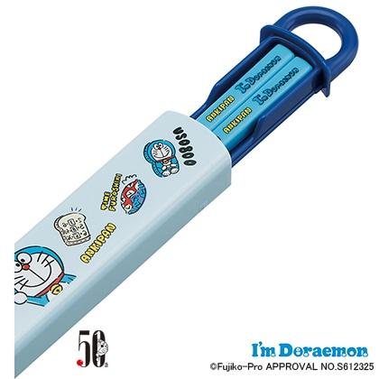 抗菌スライド式箸箱セット I'm Doraemon ぬいぐるみいっぱい