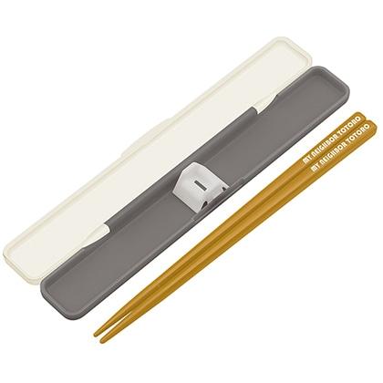 抗菌音の鳴らない箸・箸箱セット 箸18cm 小トトロ ABC3AG