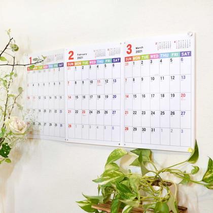 CAL−40 2021版カレンダージャバラカレンダーヨコ伸び A4