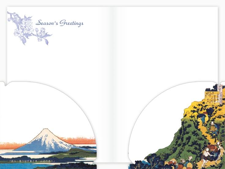 JXCD−067クリアフォルダカード 駿河湾と富士