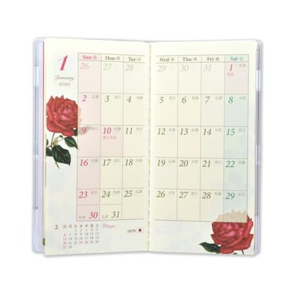 DY−047  2022年版手帳 クラシックローズ ピンク SS