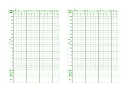 CHO−022Fujico B5 血圧日記