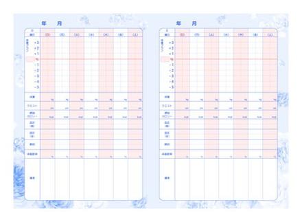CHO−025A5サイズ 体重記録ノート