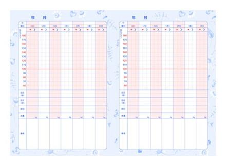 CHO−026A5サイズ 血圧記録ノート