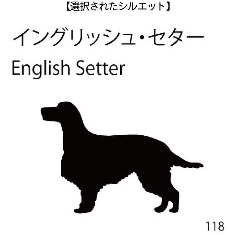 ドアオープナー イングリッシュ・セター(118)