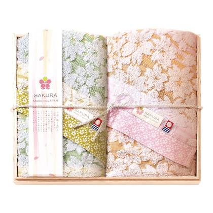 しまなみ匠の彩 白桜 フェイスタオル2枚