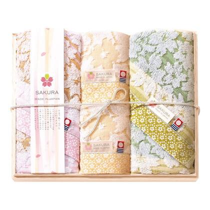 しまなみ匠の彩 白桜 タオルセットA