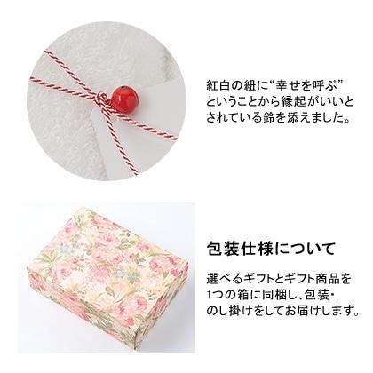 選べるギフト 花コース+今治謹製 至福タオルセットP 写真入りメッセージカード(有料)込
