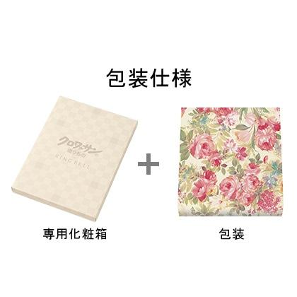 クロワッサンの贈りもの シンプル&シック コースP 写真入りメッセージカード(有料)込