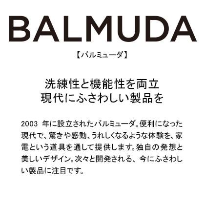 [バルミューダ]BALMUDA The Pot 電気ケトル ホワイト