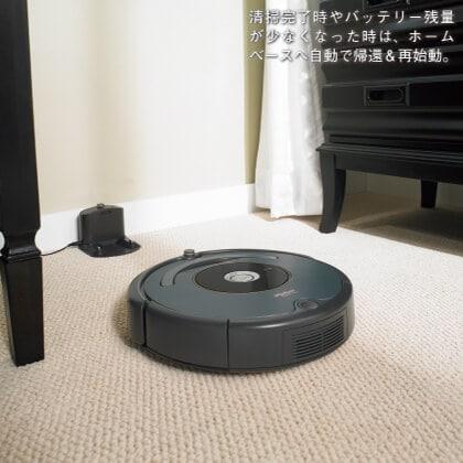 [アイロボット]ルンバ+付属品セット