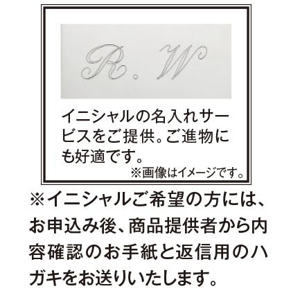 銀製 カードケース(イニシャル入り)