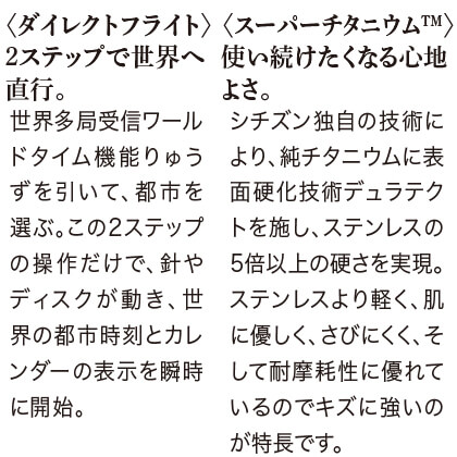 〈シチズン エクシード〉エコ・ドライブ 電波時計ダイレクトフライト ペア レディス(15.2cm)