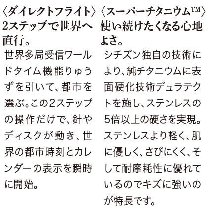 〈シチズン エクシード〉エコ・ドライブ 電波時計ダイレクトフライト ペア レディス(18cm)