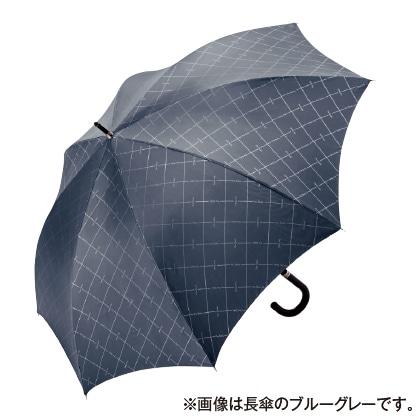 〈ピエール・カルダン〉耐風折りたたみ雨傘(ブルーグレー)