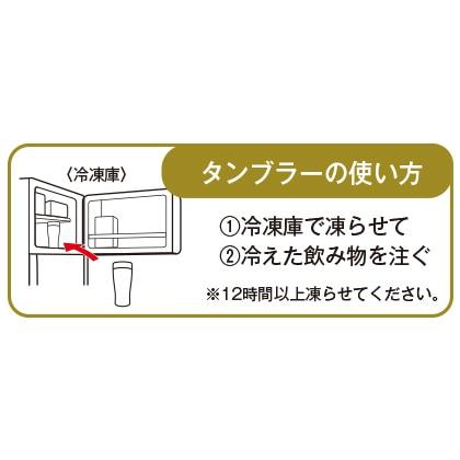 絹泡 ビンタイプ(缶用)ゴールド&ON℃ZONEフリージングタンブラーセット(ゴールド/2個)