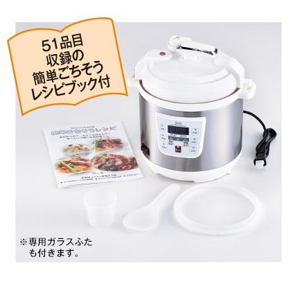 家庭用マイコン電気圧力鍋2.5L