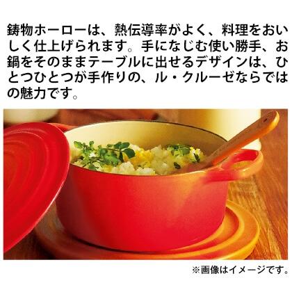 〈ル・クルーゼ〉シグニチャー ココット・ロンド20cm(オレンジ)