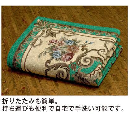 イタリア製ジャカード織カーペット・マット(グリーン系/85×150cm)