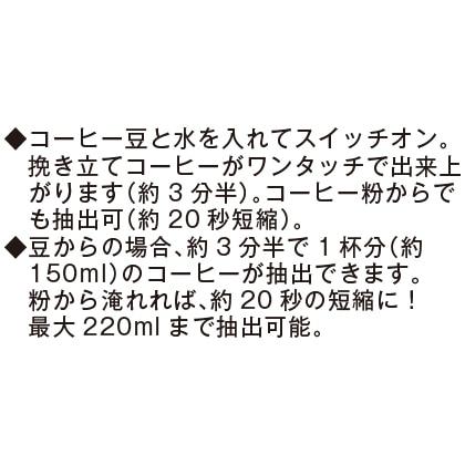 〈Toffy〉全自動ミル付コーヒーメーカー/K−CM2(アッシュホワイト)