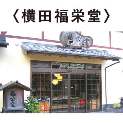 鹿サブレ・せんべい詰合せ(63枚入)