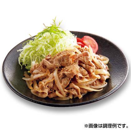鹿野高原豚 切落とし(1kg)