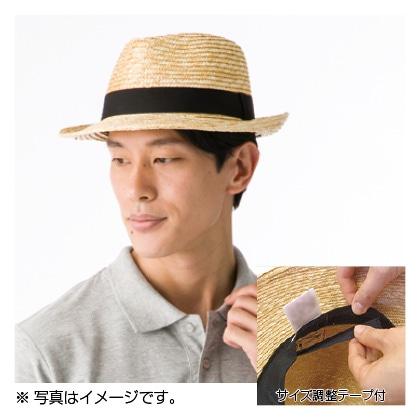 麦わら帽子 ノア 中折れハット(57.5cm)