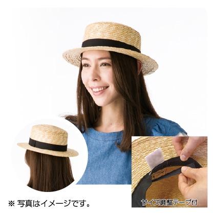 麦わら帽子 マラン・ジー カンカン帽