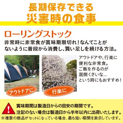 新食缶ベーカリー缶入ソフトパン4缶 Aセット(6セット)