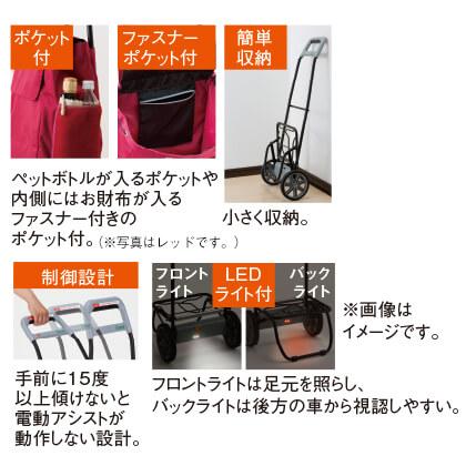 電動アシストカート(ブラック)