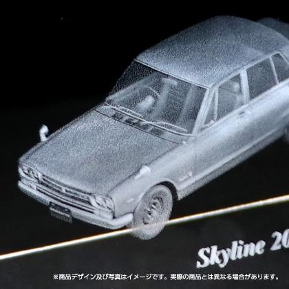 3Dクリスタル スカイライン 2000 GT−R(PGC10)